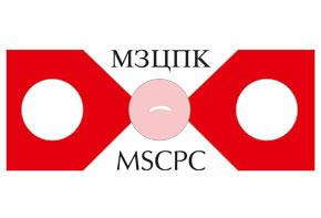 04.03.2021 – Модерен пристап кон третманот на преинвазивните и инвазивните форми на цервикален карцином